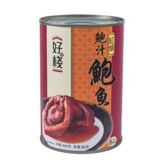 好棧 - 紅燒鮑魚 (80g) (6隻裝)