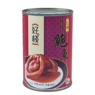 好棧 - 紅燒鮑魚 (80g) (8隻裝)