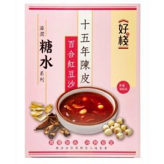 好棧 - 15年陳皮百合紅豆沙 (300g)