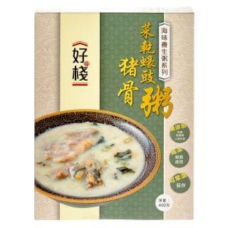 好棧 - 菜乾蠔豉豬骨粥 (400g)