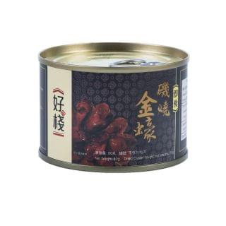 好棧 - 罐頭璣燒金蠔 (75g)