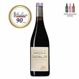 Agricola de Cadalso - 西拉紅酒 2017 (750ml)
