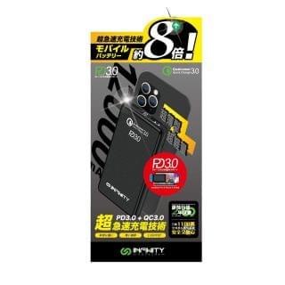 INFINITY - 充電器 (12000mAh) (黑色)