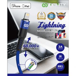 INFINITY - 3A Lightning 傳輸充電線 (1米) (藍色)