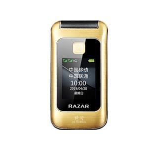 JK Lifestyle - 雙彩屏摺合式4G平安手機 (金色)