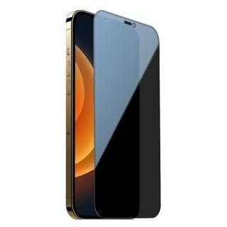 """Nillkin - iPhone 12 Mini 5.4"""" 日本AGC玻璃防偷窺防刮防指紋防炫光2.5D 9H HD高清鋼化膜送貼膜神器 (黑色)"""