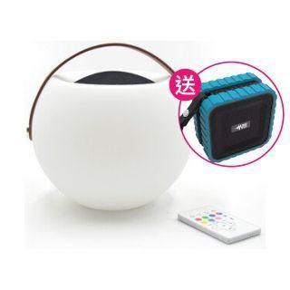TWINKLE - TRIG 幻彩露營夜燈藍牙喇叭 (USB播歌) 送可攜式藍牙喇叭 (附手帶) (海洋藍)