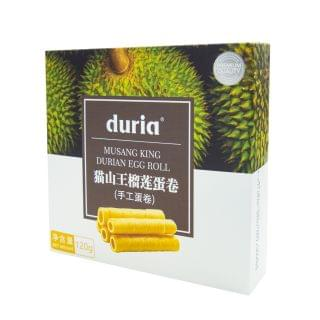 DURIA - 手工蛋卷 (榴蓮味) (120g)