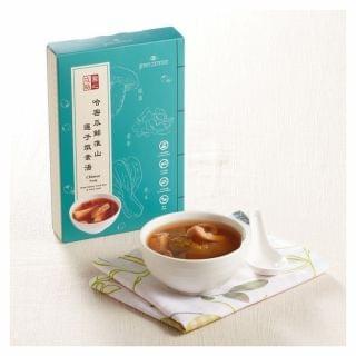 Green Common - 哈密瓜鮮淮山蓮子燉素湯 (400g)
