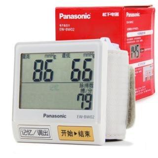 Panasonic - 手腕式血壓計 (EW-BW02)