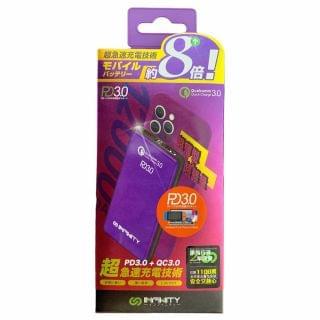 INFINITY - IN-CB12S-PE 12000mAh 充電器 (紫色)