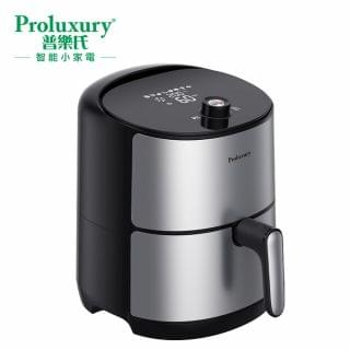 普樂氏 - 智能無油空氣炸鍋 (4.3公升) (PAF055043)
