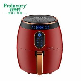 普樂氏 - 智能無油空氣炸鍋 (3.5公升) (PAF056035)