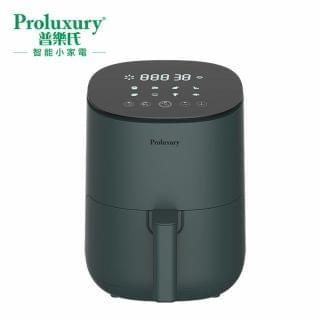 普樂氏 - 智能無油空氣炸鍋 (2.7公升) (PAF055027)