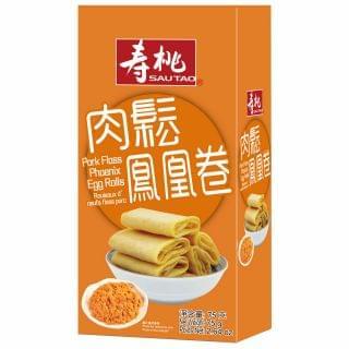 壽桃 - 肉鬆鳳凰卷 (75g)