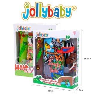 Jollybaby - 音樂尾巴布書 (森林)