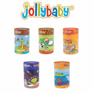 Jollybaby - 拼圖系列 (海洋)