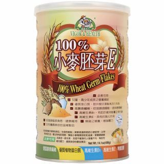 Vigor - 100%小麥胚芽E (400g)