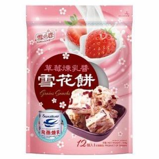 雪之戀 - 草莓煉乳雪花餅 (144g)