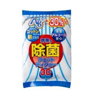 家用多功能濕巾小號 (30片)