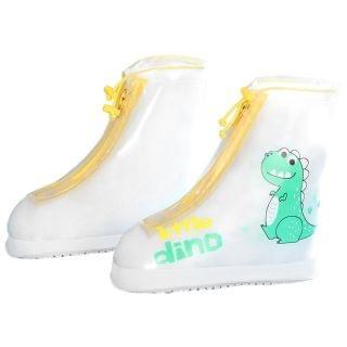 兒童可擕式束口PVC水鞋套 (恐龍)