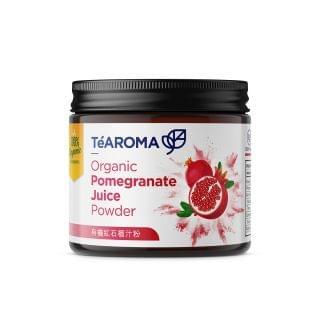 TeAROMA - 有機石榴汁粉 (75g)