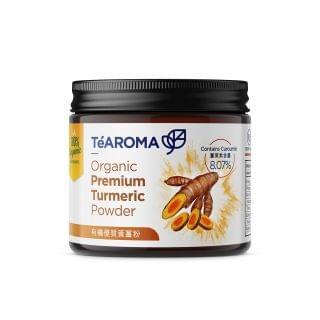 TeAROMA - 有機優質黃薑粉 (薑黃素含量8.07%) (75g)