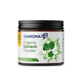 TeAROMA - 有機菠菜粉 (100g)