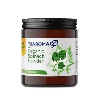 TeAROMA - 有機菠菜粉 (150g)