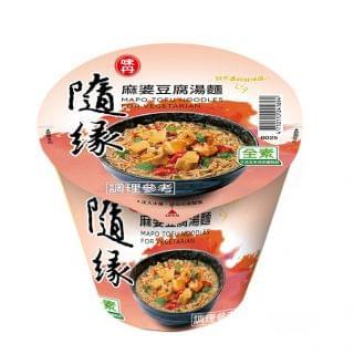 味丹隨緣 - 麻婆豆腐湯麵 (碗)