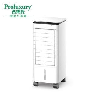 普樂氏 - 多功能冷風機 (PMF004002)