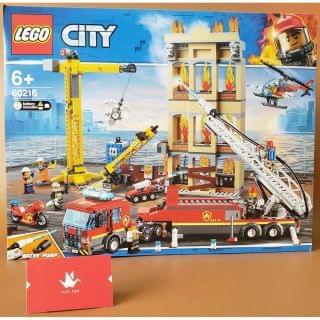 Lego 樂高 - City Fire Downtown Fire Brigade (60216)