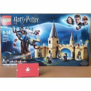 Lego 樂高 - Harry Potter TM Hogwarts™ Whomping Willow™ (75953)