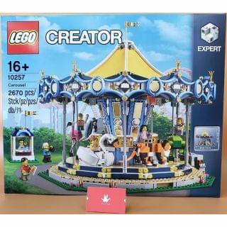 Lego 樂高 - Creator Expert Carousel (10257)