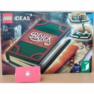 Lego 樂高 - Ideas Pop-Up Book (21315)