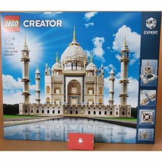 Lego 樂高 - Creator Expert Taj Mahal (10256)
