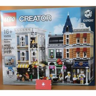 Lego 樂高 - Creator Expert Assembly Square (10255)