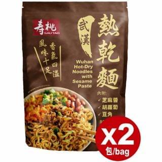 壽桃 - 武漢熱乾麵袋裝 (2包)