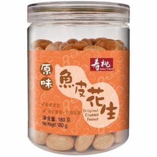 壽桃 - 魚皮花生 (原味) (180g)