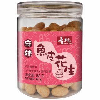 壽桃 - 魚皮花生 (麻辣味) (180g)