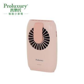 普樂氏 - USB迷你可掛式充電風扇 (可作充電寶) (PHF001200P) (粉紅色)