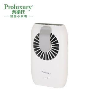 普樂氏 - USB迷你可掛式充電風扇 (可作充電寶) (PHF001200W) (白色)