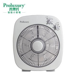 普樂氏 - 10吋鴻運扇 (PTF901010)