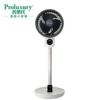 普樂氏 - 7吋遙控座地循環風扇 (PFF352007)