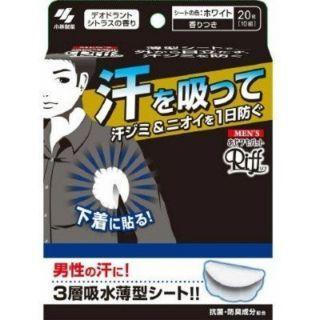 小林製藥 - 男士腋下除臭吸汗貼 (20枚)