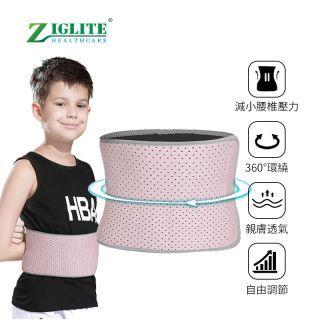 節亮 - 兒童運動護腰收腹帶