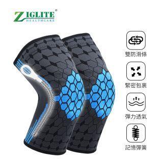 節亮 - 支撐減震運動護膝 (膝關節保護套)