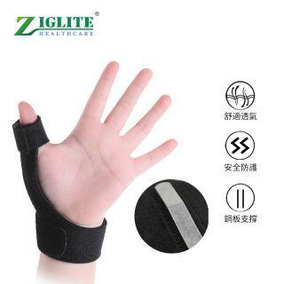 節亮 - 兒童大拇指固定保護套 (指夾板)