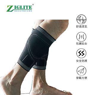 節亮 - 護小腿運動壓縮套 (籃球/足球束腿) (L)