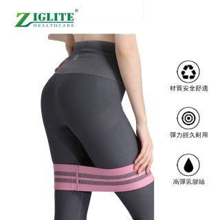 節亮 - 女士健身練臀圈阻力帶